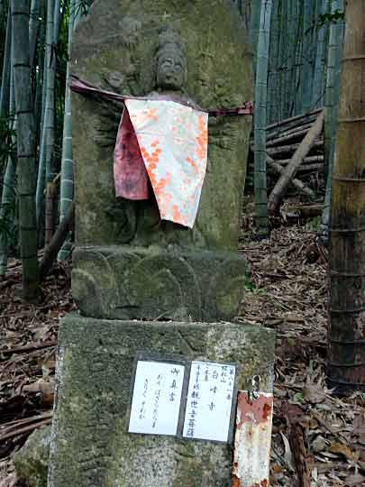 15.12.6.Hachiju-hachi25.jpg