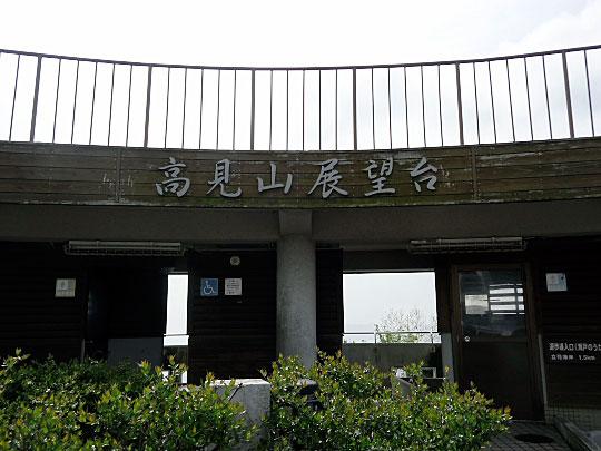takamiyama-11.jpg